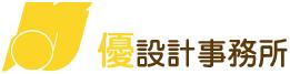 宮崎市の健康住宅、住宅設計、注文住宅 | 有限会社優設計事務所